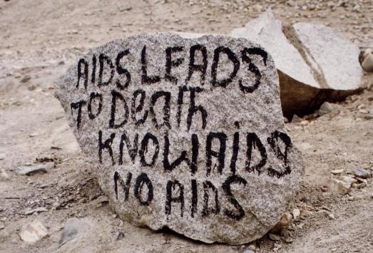 KnowAIDS